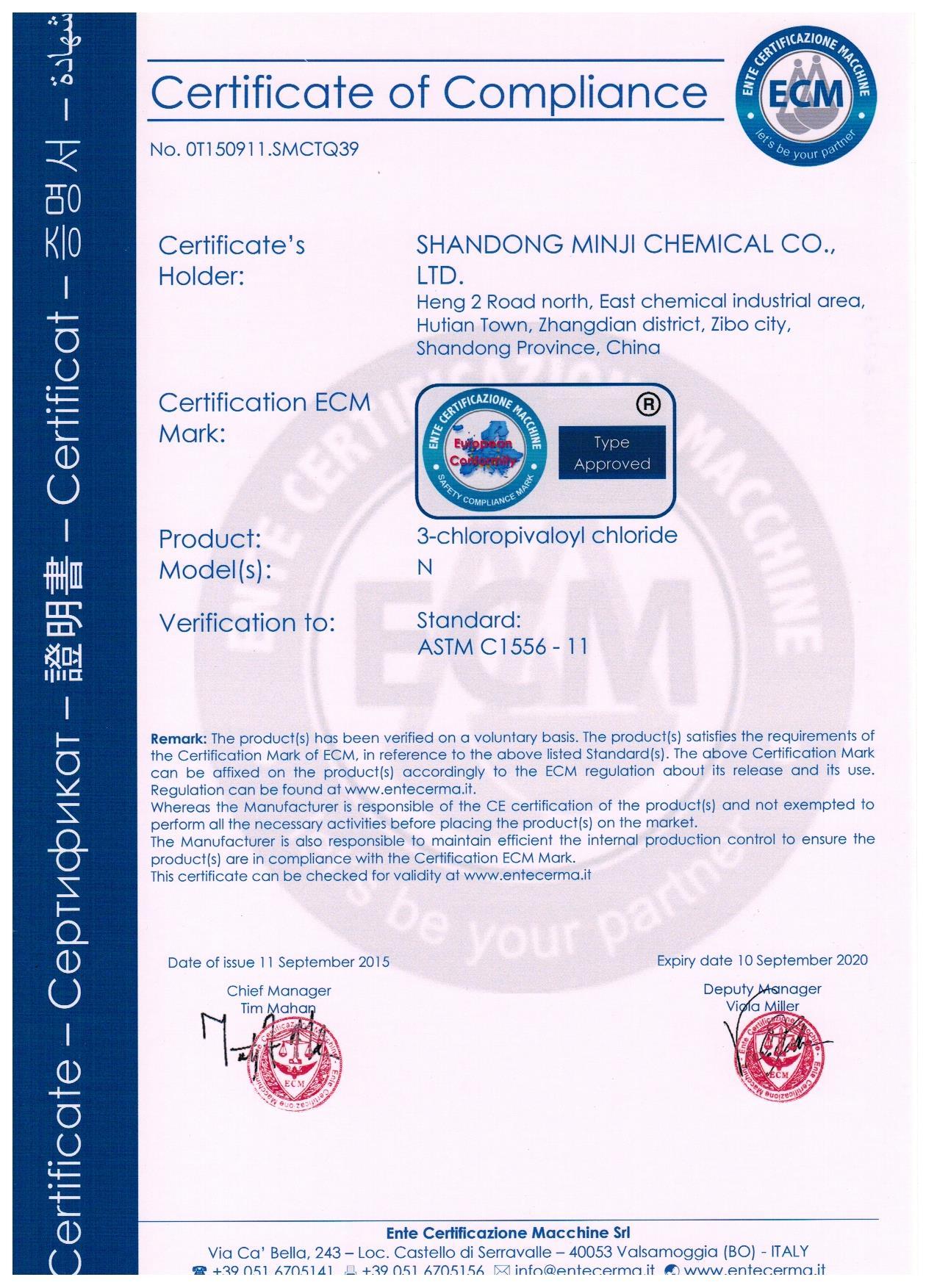 氯代特戊酰氯CE认证证书.jpg