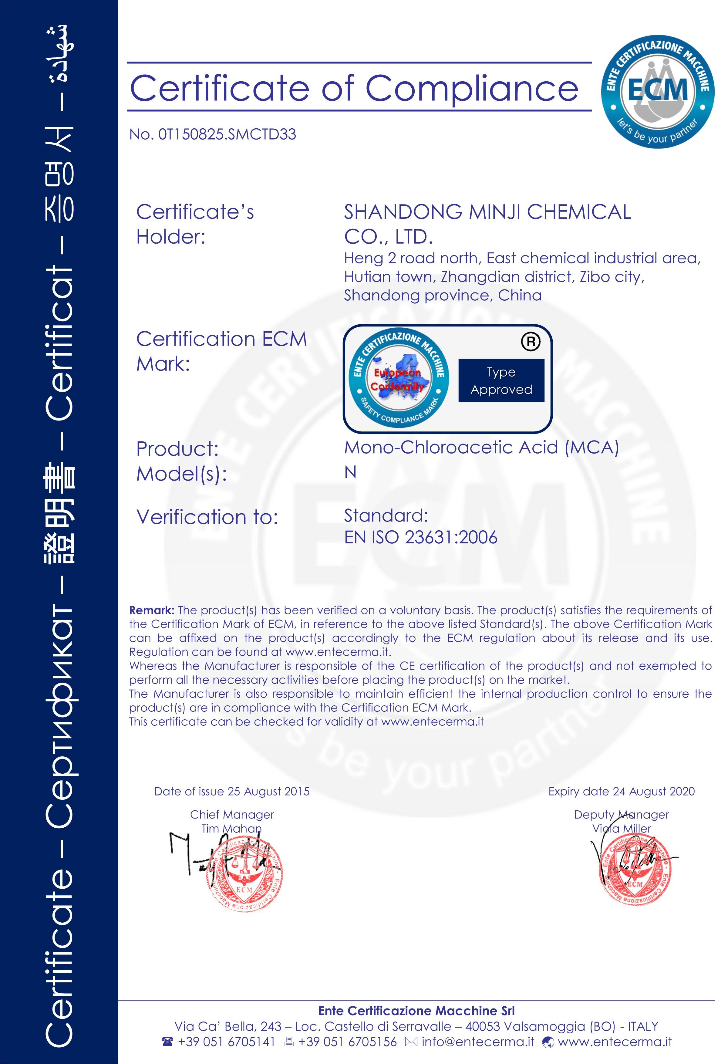 氯乙酸CE认证证书.jpg