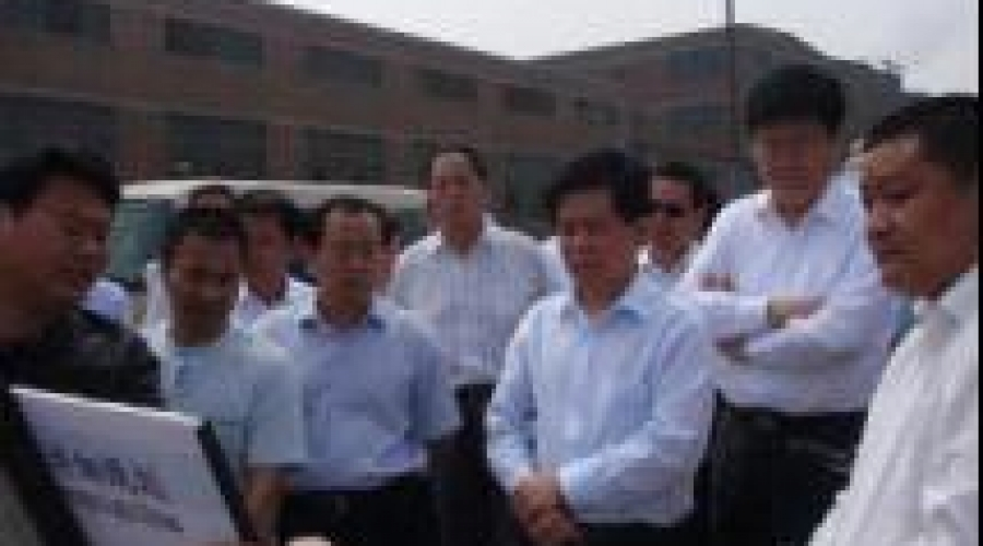 市政协主席岳长志来我公司视察