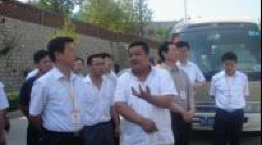 市人大常委会第一副主任刘池水来我公司视察调研