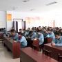公司举办企业发展概况暨工作心态养成内部培训
